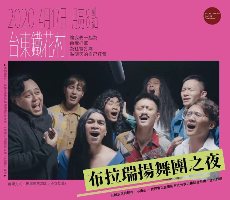 B.D.C to live-stream show from Taiwan