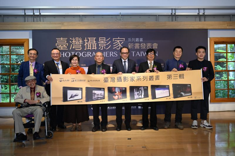 Third photographic heritage series available