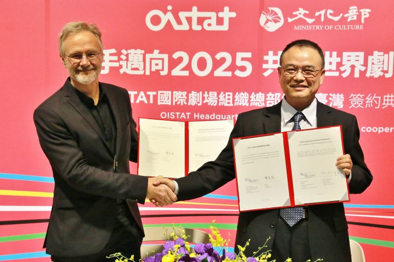 Top theater NGO extends Taipei stay to 2025