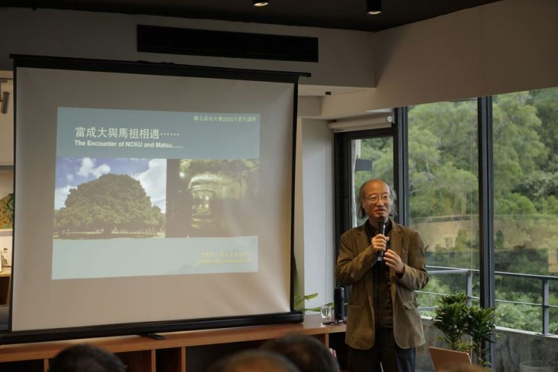 Guardian of Cultural Heritage   Fu Chao-ching