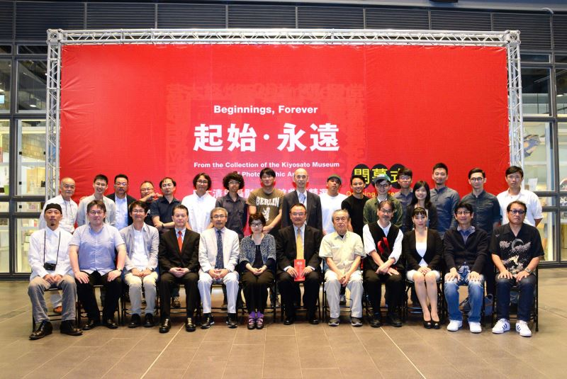 Taiwan-Japan photography exhibition opens in Taichung