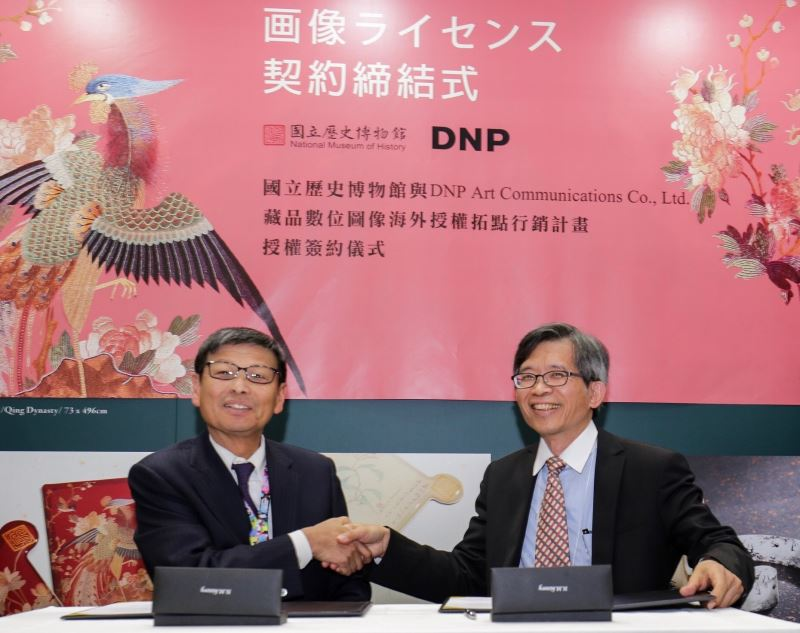 NMH signs licensing pact with Japan