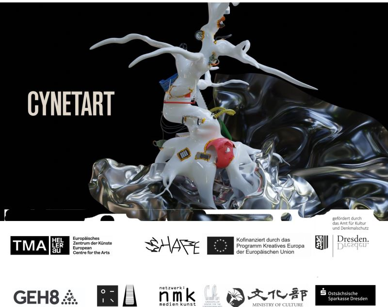 Taiwanese artists collaborate at media art festival