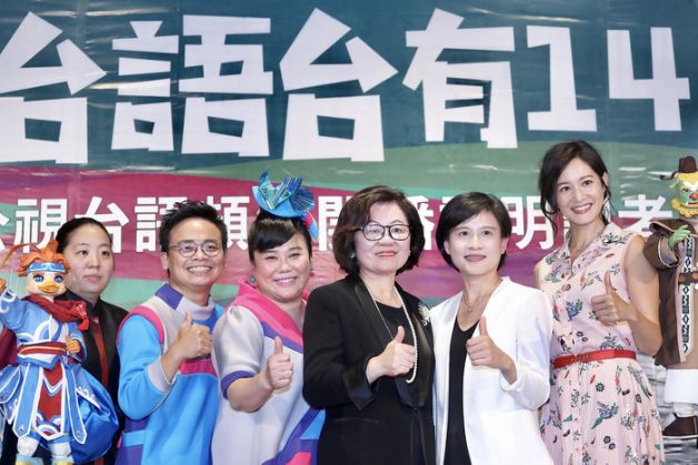Taiwan's first Taiwanese TV channel starts July 1