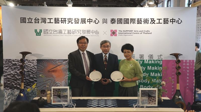 Taiwan inks MOU with Thai royal crafts center