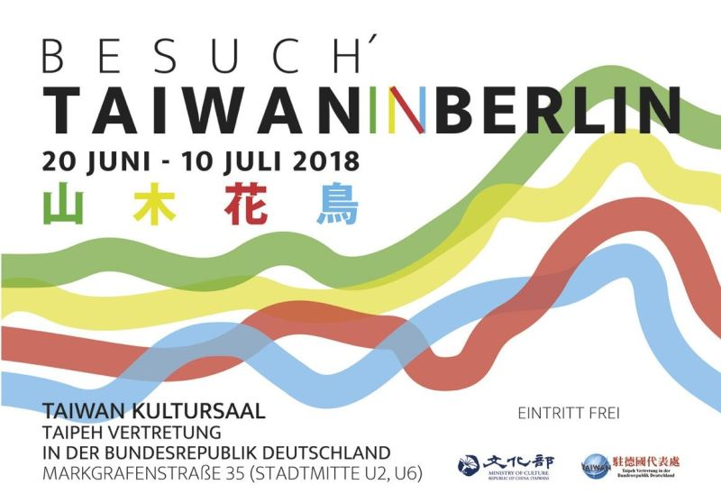Taiwan fine arts exhibition in Berlin