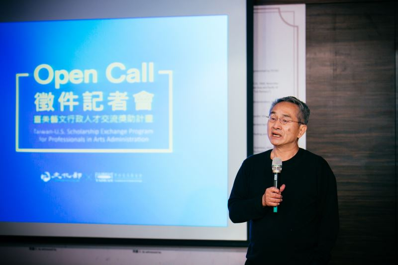 Open Call: Fulbright grants for Taiwan professionals