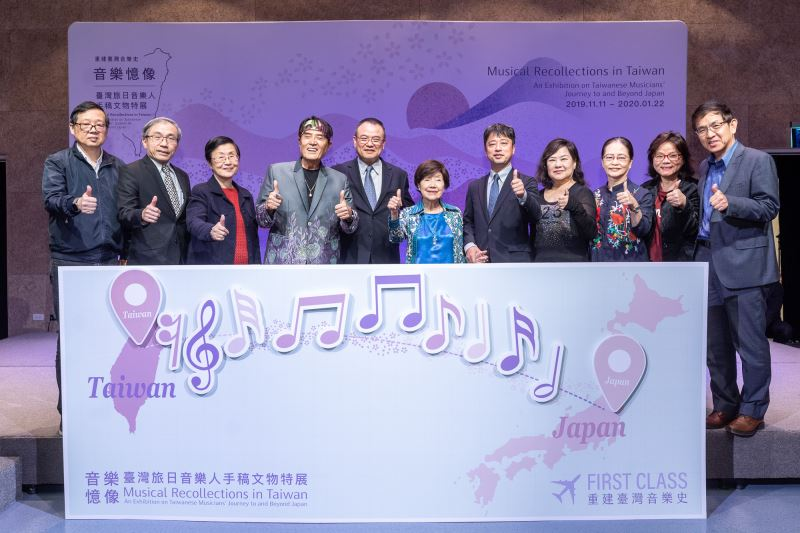Taipei exhibit traces Taiwan-Japan musical recollections