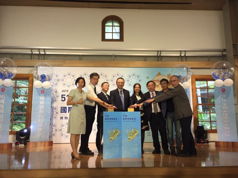 Taiwan unveils International Museum Day events