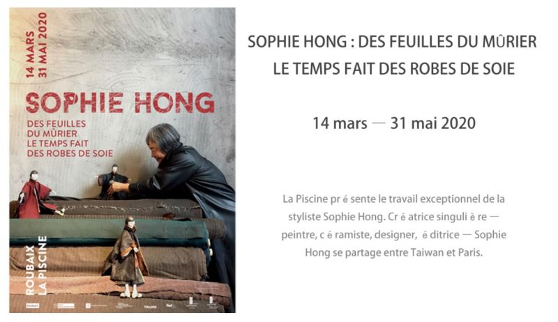 Sophie Hong to showcase lacquered silk in Roubaix