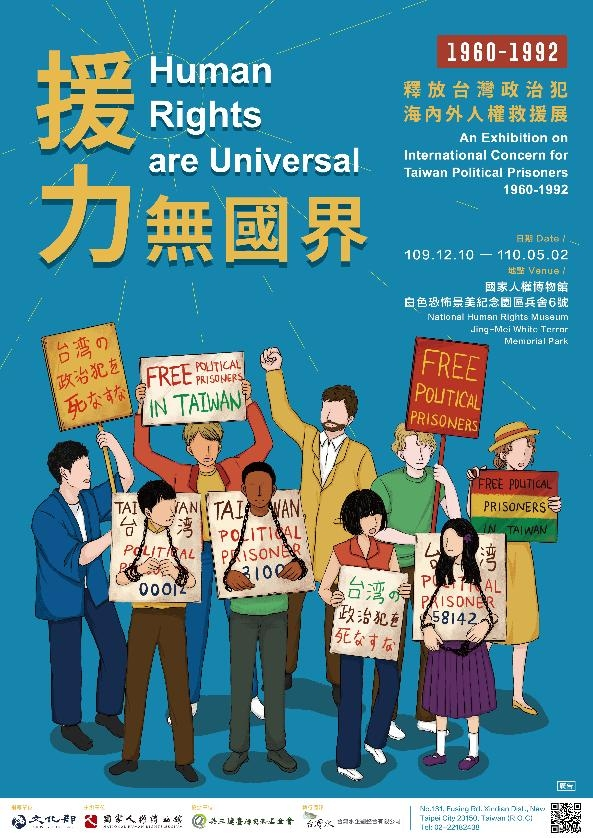 Revisiting the history of human rights activism in Taiwan