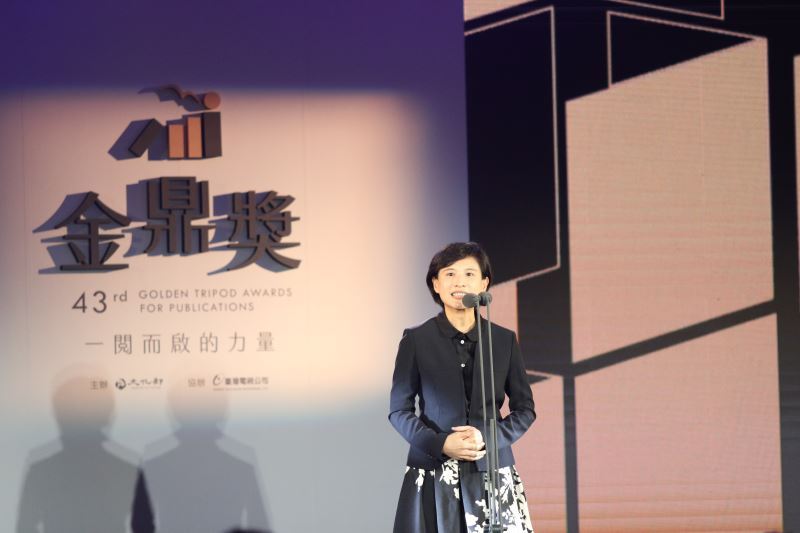 Golden Tripod Awards celebrate Taiwan's literary prowess