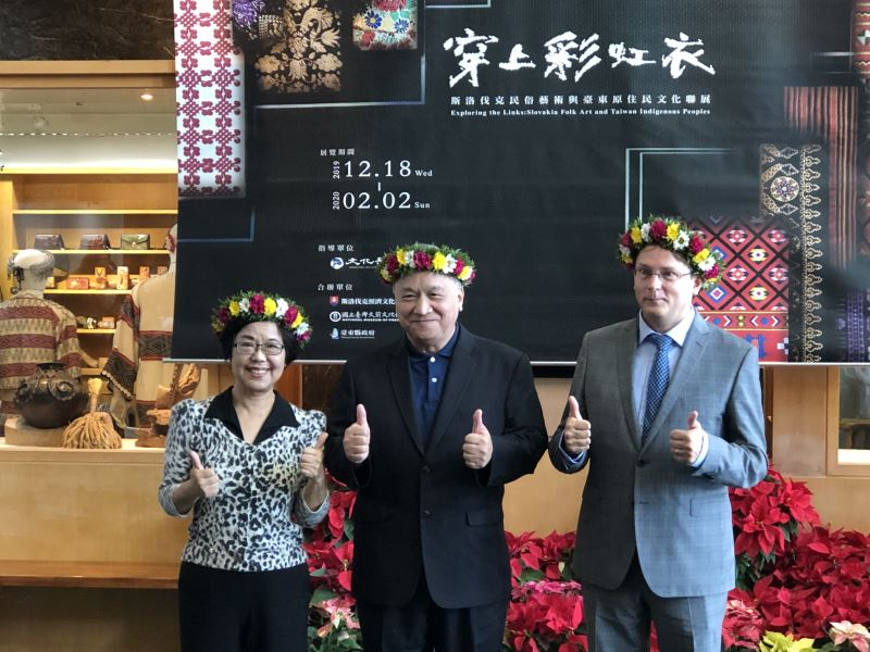 Taiwan-Slovakia joint exhibition opens in Taitung
