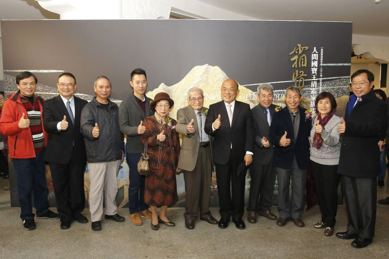 Legacy of lacquer master on display in Taipei