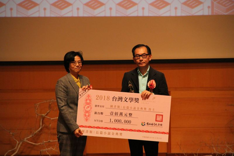Winners of the 2018 Taiwan Literature Awards