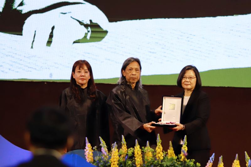Presidential order, citation conferred to literary great