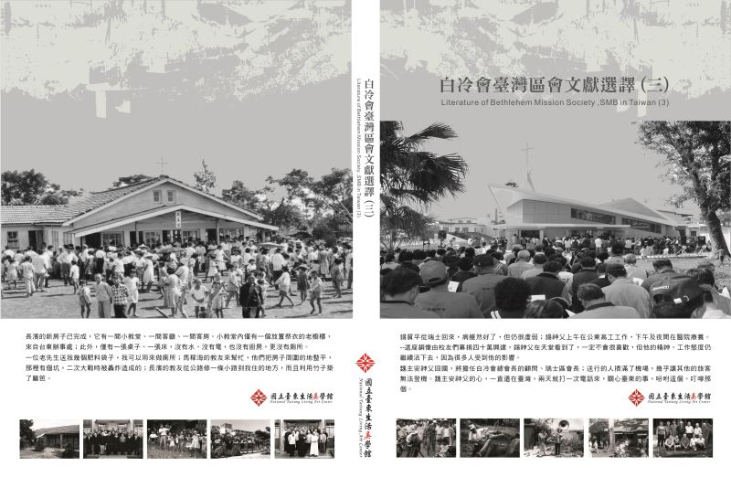 New research on Swiss missionary work in Taitung