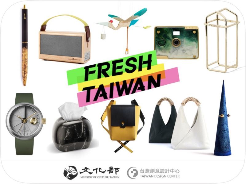 'Fresh Taiwan' to highlight the best of Taiwanese design