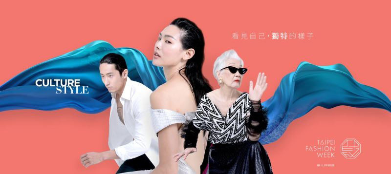 Taipei Fashion Week to showcase Taiwan culture