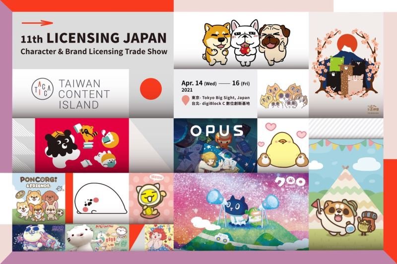 Licensing Japan to feature Taiwan's brand characters
