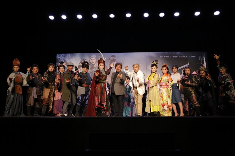 Ming Hwa Yuan presents latest production at TTTC