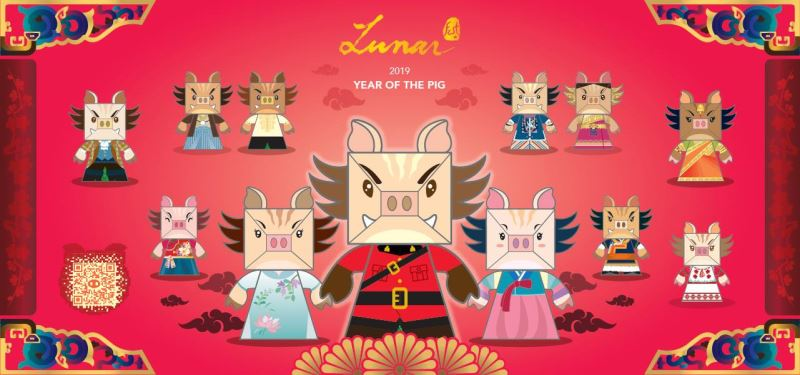 Lunar New Year with Vancouver's LunarFest