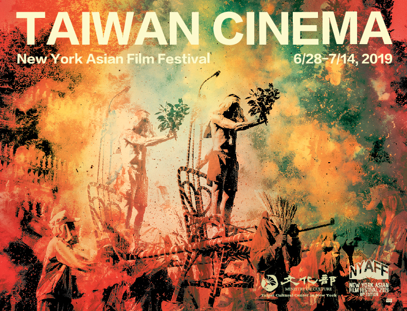 Taiwanese comedy, action films in New York
