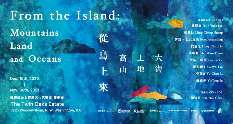 """""""From the Island: Mountains, Land and Oceans"""""""