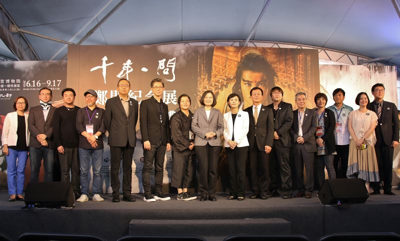 Exhibition on late comics master opens in Taipei