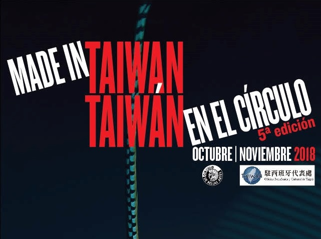 Taiwan performance showcase in Madrid