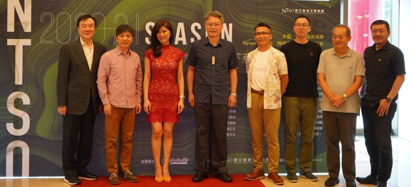 National Taiwan Symphony Orchestra announces its 2020-21 season lineup