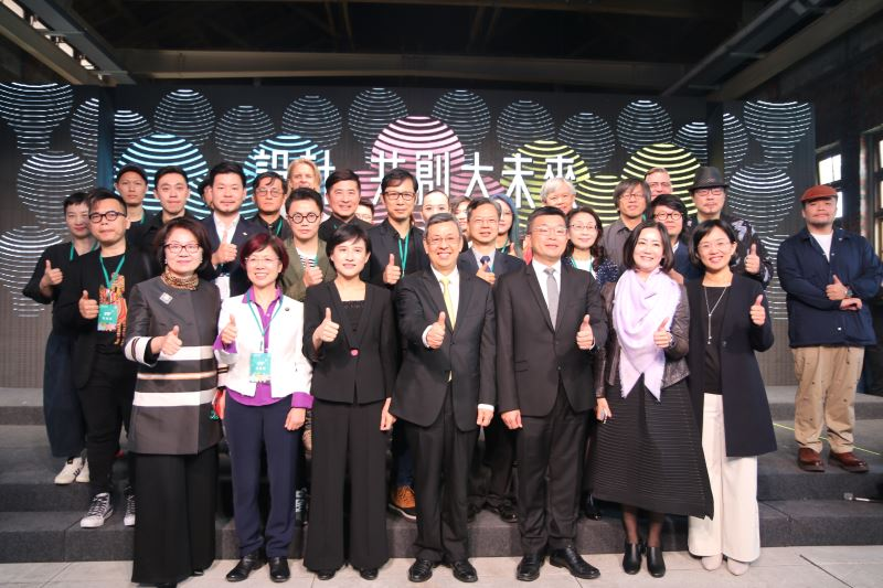 Creative Expo Taiwan kicks off in Taipei