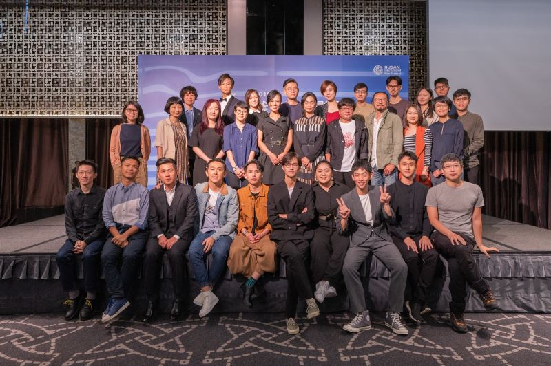 Strong Taiwan lineup at Busan film festival