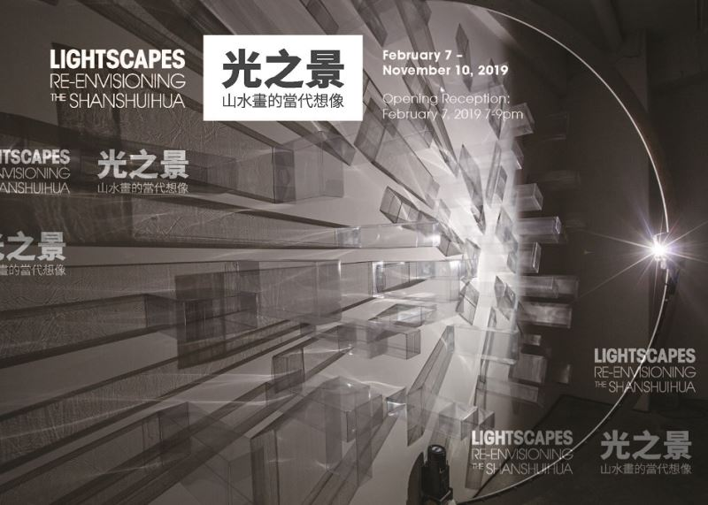 Lightscapes exhibition in Calif. museum