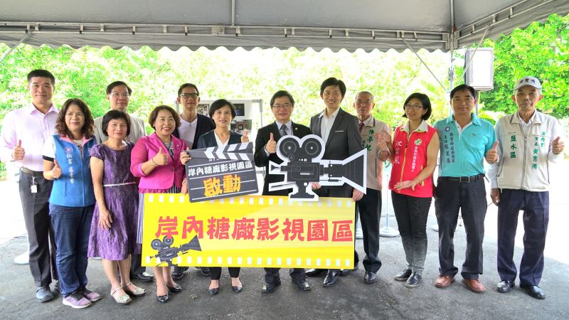 Tainan sugar factory to become film studio