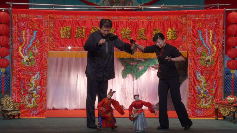 Taiwanese puppetry at German festival