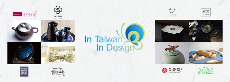 Taiwanese craft brands to join Tokyo lifestyle fair