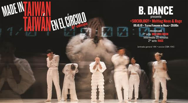 'Made in Taiwan' performance series in Madrid