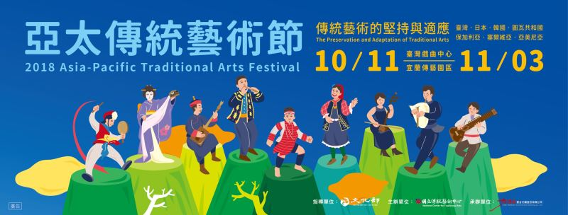 Traditional performing arts groups to visit Taiwan