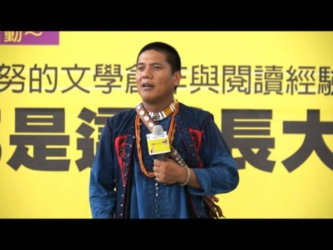 Paiwan Writer | Yaronglong Sakinu