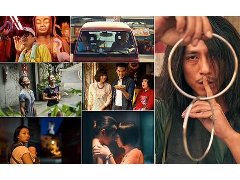 SOAS to hold 2nd Taiwan Post-New Wave Cinema Project