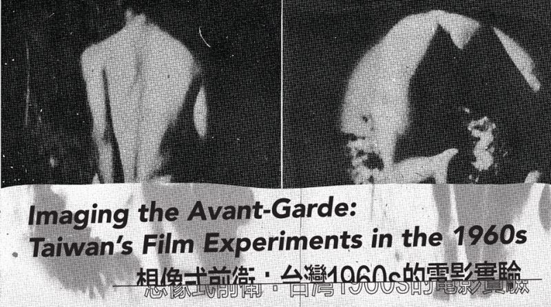 Experimental film screenings in NY, Philadelphia