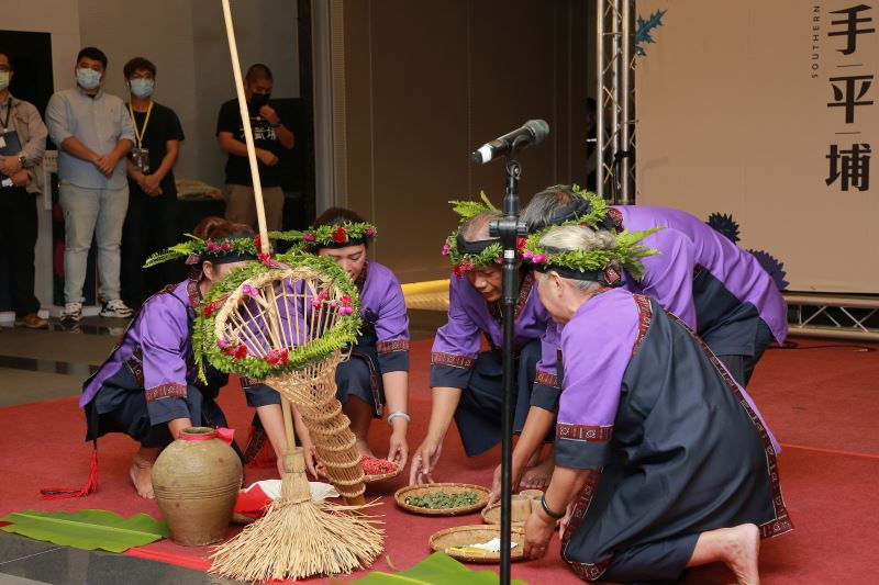 NMP launches expo on revitalization of Pingpu heritage