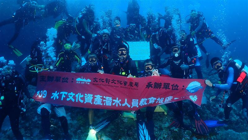 Diving program launched to explore underwater heritage