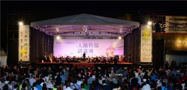 Oct. 17 concert honors forbearers of Taiwanese consciousness