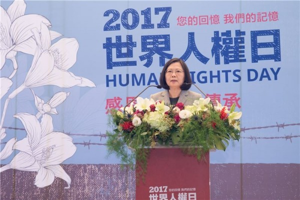 President Tsai leads Human Rights Day commemorations in Taiwan
