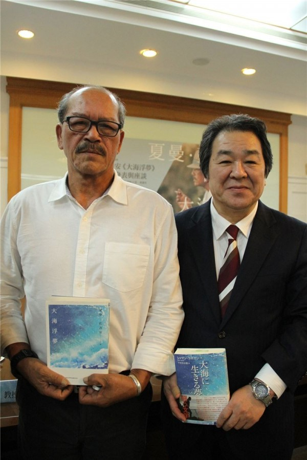 Indigenous Tao writer releases fifth Japanese translated novel