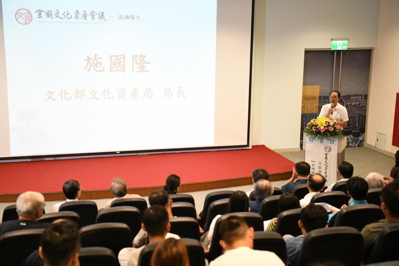 Penghu forum highlights preservation of underwater heritage