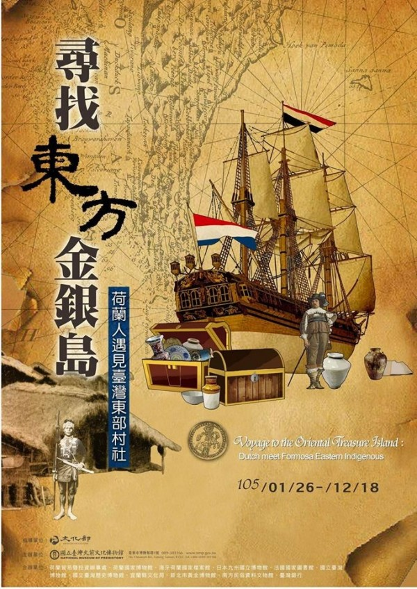 'Voyage to the Oriental Treasure Islands'