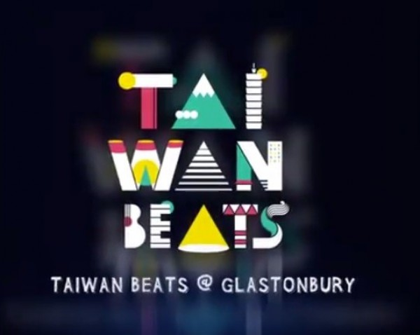 Taiwan artists to rock UK's largest music festival